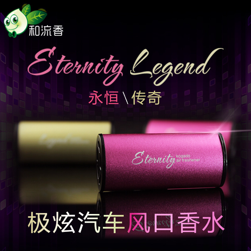 And flow outlet incense car perfume folder-vehicle car perfume upscale female jewelry except in the smell(China (Mainland))