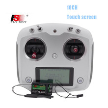 Flysky FS-I6 Upgraded 2.4G AFHDS FS-i6s 10ch touch screen 2A Transmitter FS-iA6B Receiver For RC Helicopter drone quadcaopter