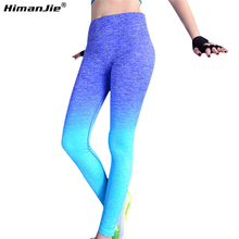 Sexy Womens Sport Leggings For Running Training Fitness Jeggings Gym Clothes Lulu Pants for Women Elastic leggins(China (Mainland))