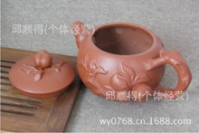Hot sale 100 Handmade Chinese Yixing Purple Clay Teapot 320ml Large Size Kung Fu Tea Set