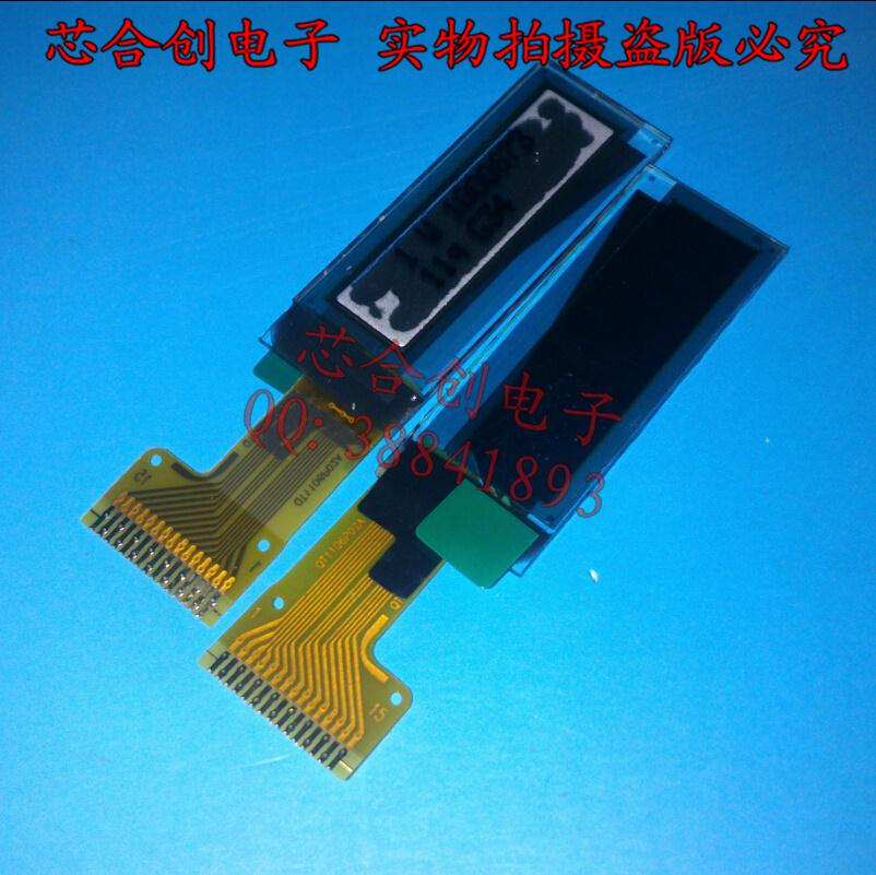 10PCS / LOT 0.91 inch (15P pin) OLED screen 128 * 32 dot matrix 100% good(China (Mainland))