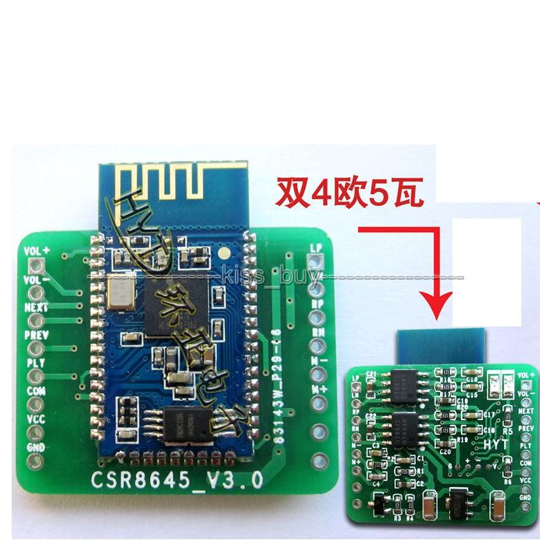Bluetooth 4.0 Amplifier Board 5W+5W CSR8645 APT-X Hifi Stereo Receiver Module(China (Mainland))