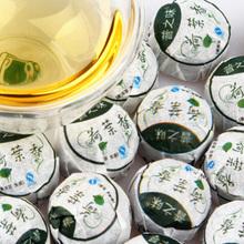 Pu er tea health tea weight loss tea lotus leaf pu'er, slimming tea 50 pcs 250g