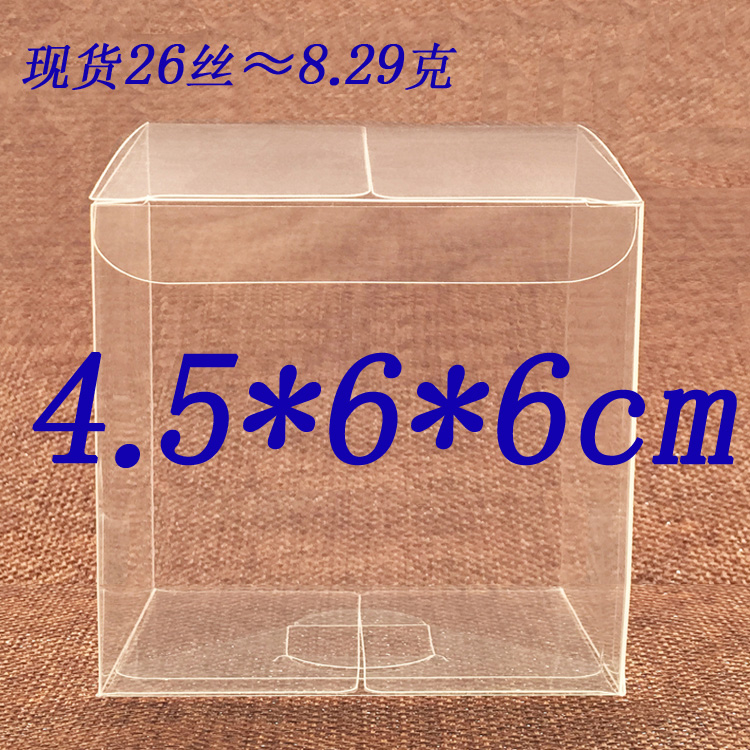 Size:4.5*6*6cm clear soap boxes , clear pvc boxes wholesale , transparent box for gift(China (Mainland))