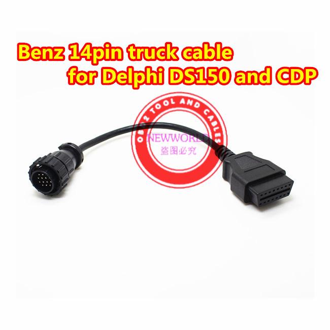Кабели для benz 14 контакт. кабель для multidiag pro + 14 контакт. кабель для tcscdp tcs cdp pro бесплатная доставка