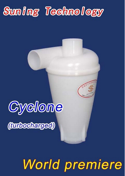 New arrival Portable Industrial and Household Bagless Cyclone Dust collector(China (Mainland))