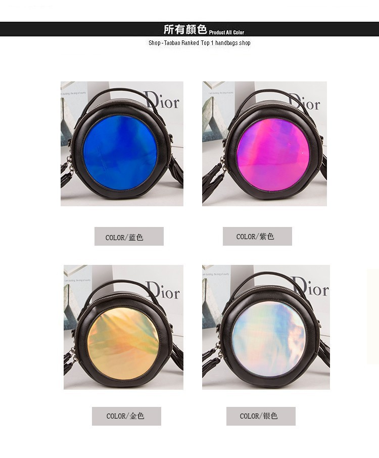 hologram shoulder bags cute fashion holographic mirror reflective bags(China (Mainland))