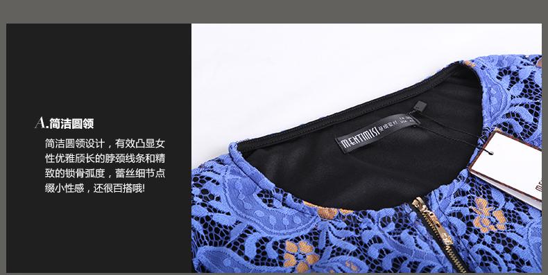 Spring 2017 New Arrival Vintage Lace Print Plus Size Women Clothing Large Size Retro Dress For Women 2837