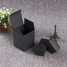 Black Kraft paper Folding Gift cosmetics Boxes Square storage essence bottle packaging Box Birthday Party 50pcs/lot