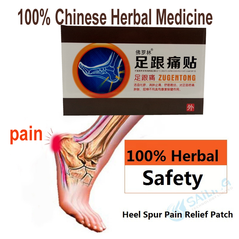 5 Pcs Heel Spur Pain Relief Patch Herbal Calcaneal Spur Rapid Heel Pain Relief Patch Chinese Herbal Patches Foot Care Product(China (Mainland))