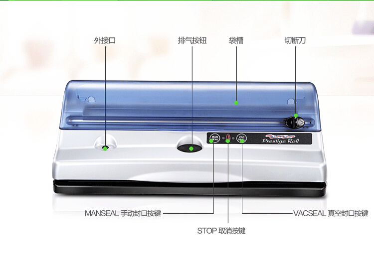 US-Kyrgyz PR4257 small vacuum packaging sealing machine automatic home food preservation machine(China (Mainland))