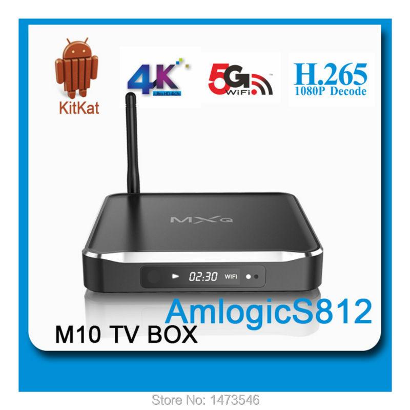10pcs kodi M10 xbmc quad core 2gb ram 8gb rom 4k tv box 2.0ghz android 4.4 hdmi Airplay 3d smart BT4.0 Better than Jetstream box(China (Mainland))