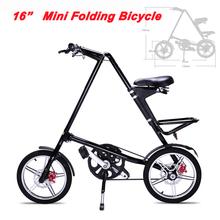 "Excelli 14"" and 16"" Folding Bike Brand Travel bike Folding Mini Bicycle Bicicleta Super Light BMX Bike Women and Man City Bike(China (Mainland))"