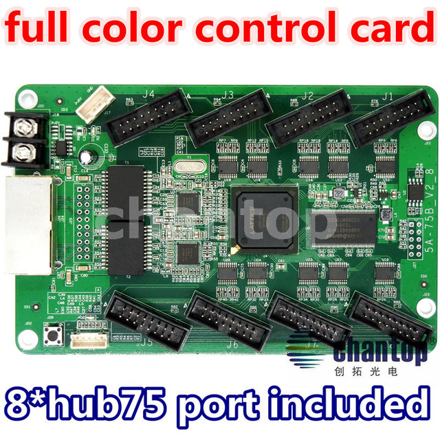 5A-75 full color RGB led controller card with the included HUB75 interface high refresh rate LED control card drive system