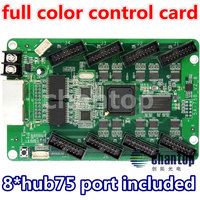 5A-75 full color RGB controller card with the included HUB75 interface high refresh rate LED control card drive system