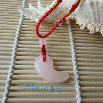 Natural pink crystal jade pendant necklace lotus crystal