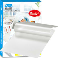 DSB Clear Thermal Laminating Film, A4, 80 mic, 100 Pcs, Photo files Lamination, Office & School & Home Supplies(China (Mainland))