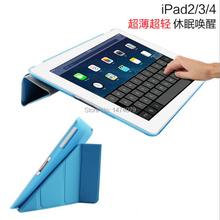 4 формы стенд 11 складки дизайн магнитный кожаный чехол для ipad 4 3 2 смарт обложка Smartcover для iPad4 утра тонкий мода стиль
