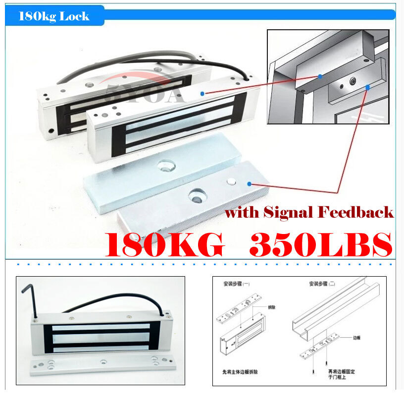 With Signal Feedback Quality Assurance Electric Magnetic Door Lock 180kg 350lbs Holding Force Electromagnetic Electronics(China (Mainland))