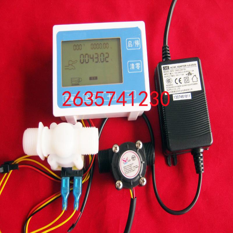 G1/2 Digital Flowmeter quantitative filling baler control Beverage vending Filling Packing Machine turbine Flow meter