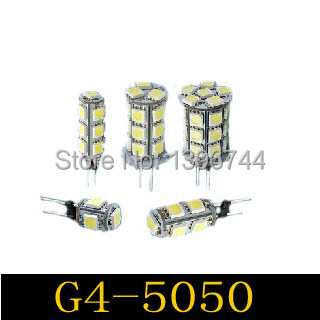 1pcs/lot free shipping G4 LED 5050 SMD 360 Degree White Car Marine Camper RV Light Lamp Bulb DC 12V(China (Mainland))