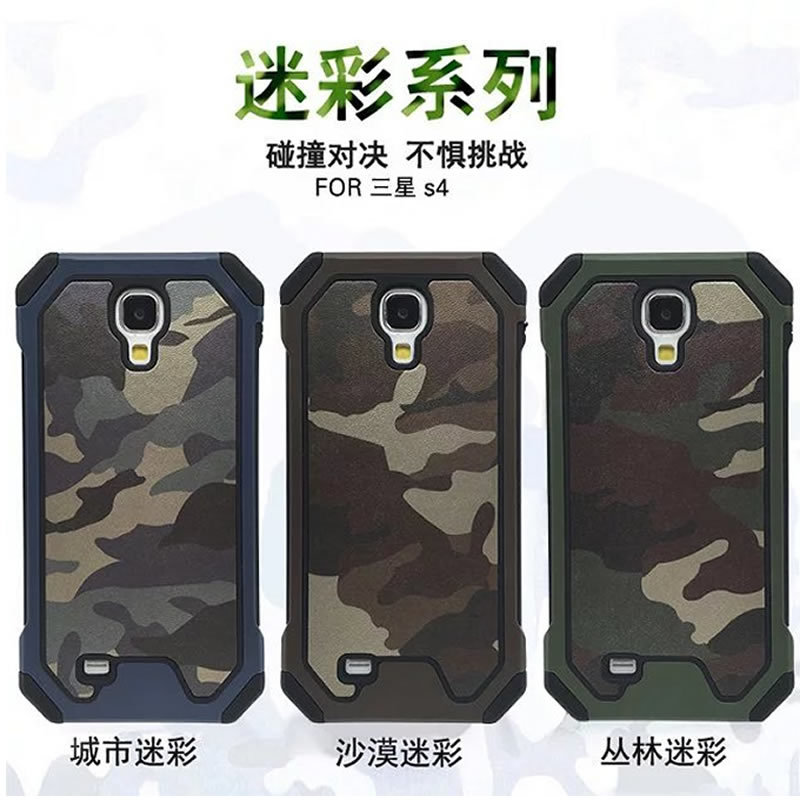2016 Hot Sale New Army Camouflage Pattern TPU + PC 3 in1 Armor Hard Back Cover Protective Phone Case Samsung Galaxy S4