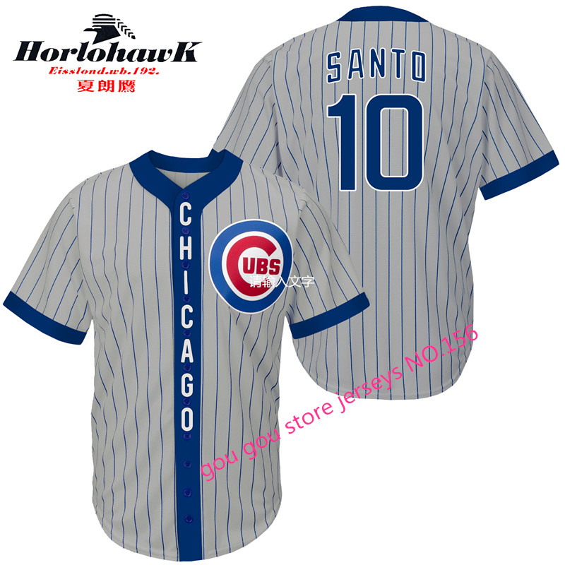 10 Ron Santo Embroidery jerseys whith gray, Can be customized any name and number jerseys(China (Mainland))