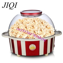 Buy Popcorn maker 3mins finishing 5L large capacity Yield rate 99 percent Nano non-stick coating popcorn machine for $37.00 in AliExpress store
