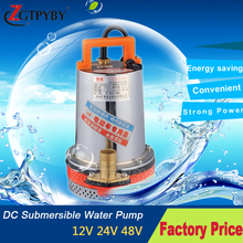 exported 58 countries submersible pump 24v dc reorder rate 80% aquarium air ac/dc - Zhejiang Feili store