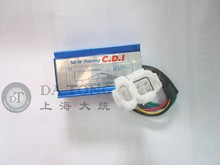 Racing Performance Ignition Starter Cdi Box 6pins For Chinese Scooter GY6 ATV Moped engine Honda Yamaha Kawasaki Motorcycle Part