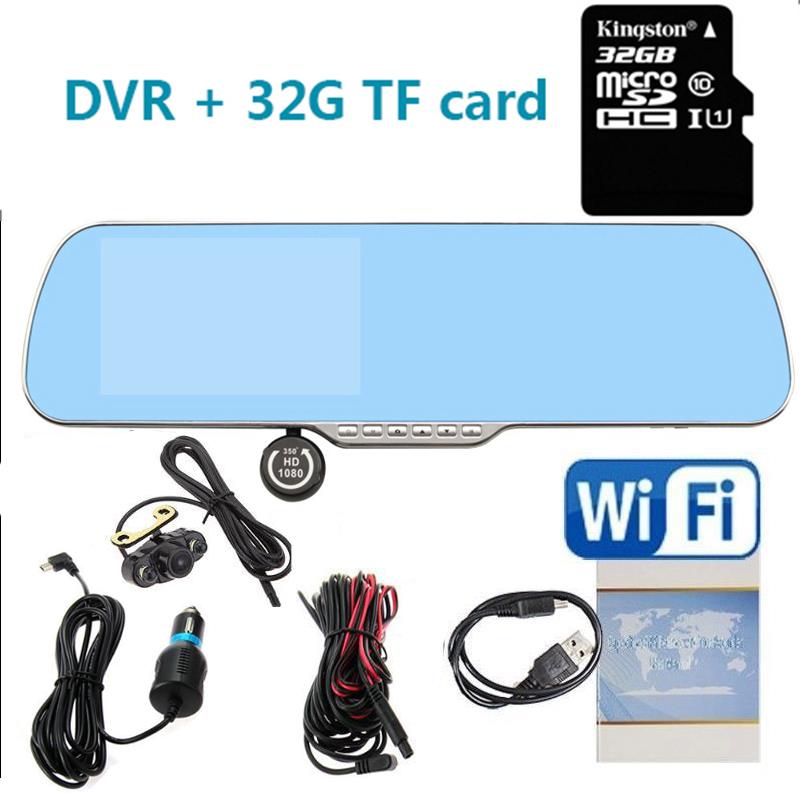 Full HD1080P Video rear view mirror car ca