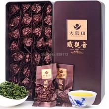 Chinese tea, Brand Dabao Shan Oolong tea 250g 8.8 oz/can free shipping