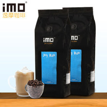 Coffee beans imported iMOYat Mount Blue Cross 500g fragrant coffee on behalf of groundblack cafeteira espressopowdered