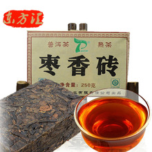Yunnan Jujube Brick puer pu'er pu-erh tea te pu erh mysterious gift The absolute high quality tea Fast shipping 250g P004