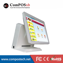 Commercial POS system Cahsier Register Point Of Sale Pos Terminal Restaurant Equipment Epos System Pos All In One PC(China (Mainland))