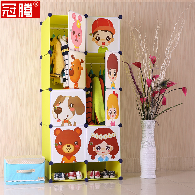 Deepen large Guanteng cartoon baby infant child bookcase storage cabinets Easy DIY magic wardrobe piece combination(China (Mainland))