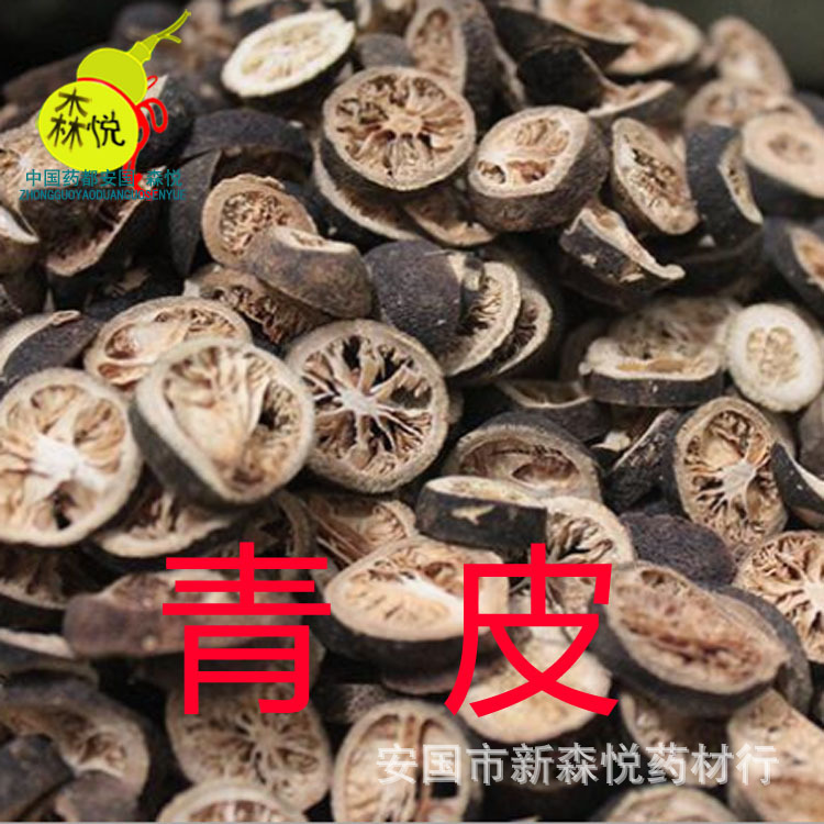 four flower powder wholesale textilis textilis long-term supply of Chinese medicine powder processing plant extracts<br><br>Aliexpress