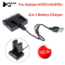 Free shipping!2in1 USB Battery Charger for Hubsan X4 Plus H107C+ H107D+ RC Quadcopter Drone
