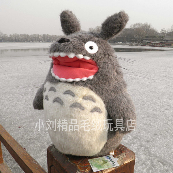 Totoro plush toy about 30cm doll cat high quality goods t8844(China (Mainland))