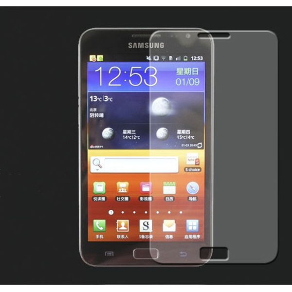 Anti-shatter Real Premium Tempered Glass Screen Protector For Samsung Galaxy Note N7000 i9220 With Retail Package Free Shipping