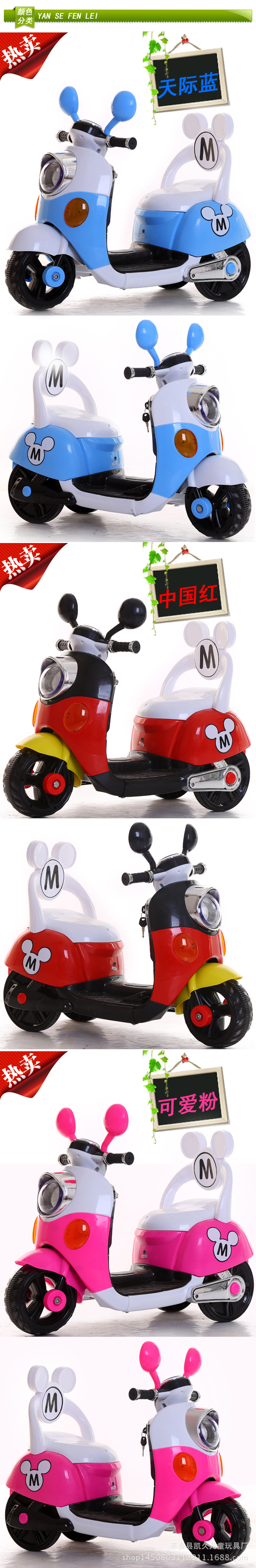 Ride On Toys Age 6 : Free shipping days three colors mickey child ride on