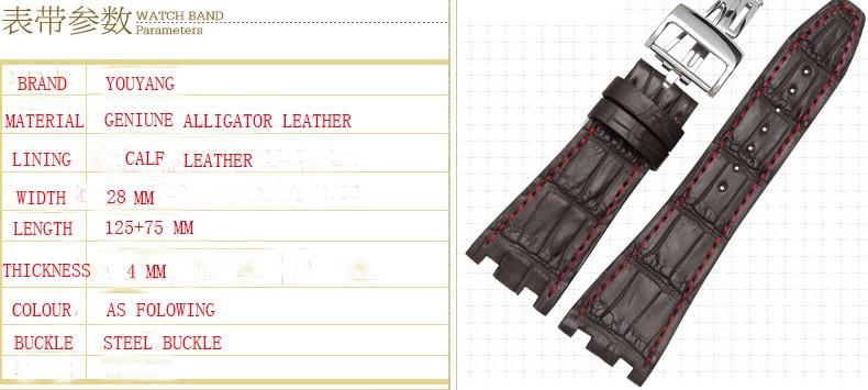 Натуральной кожи аллигатора ремешок для мужчин ap 28 мм браун
