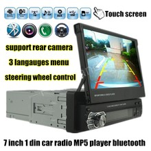 7 inch 1 DIN Car MP5 MP4 Player Radio stereo HD Bluetooth Touch Screen USB/TF/FM/AUX/rear camera input steering wheel control(China (Mainland))
