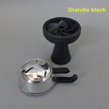 1pc vortex Silicone Bowl And 1pc Charcoal Holder As 1 lot For Shisha Hookah(China (Mainland))