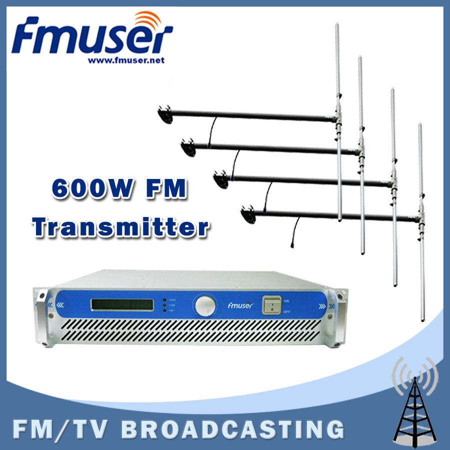 Free shipping FMUSER 2U FSN-600 FM Broadcast Radio Transmitter 87.5-108 MHz 0-600w +4 Bay DP100 Dipole Antenna + 30M 1/2'' CABLE(China (Mainland))