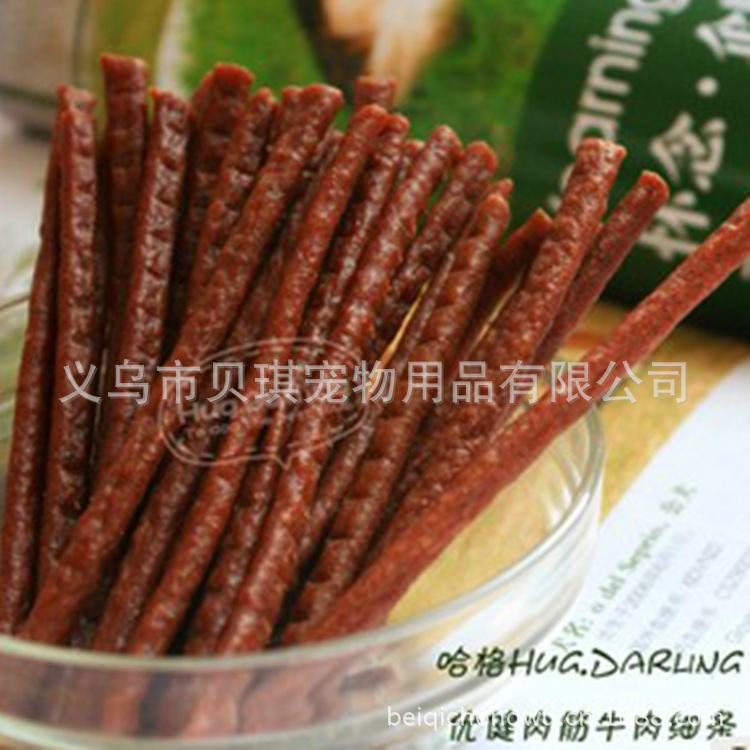 Hager pet snacks excellent spot healthy beef into thin strips 100 g chicken flavored dog snacks dog(China (Mainland))