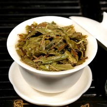 50pcs Green Tea Flavor Mini Raw Pu Erh Men Women personal care Health Loss Weight natural