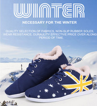 Free Shipping 2014 Winter Plus Cotton Fashion Casual Shoes Lazy Beggars Shoes Canvas United Kingdom Flat Warm Shoes(China (Mainland))