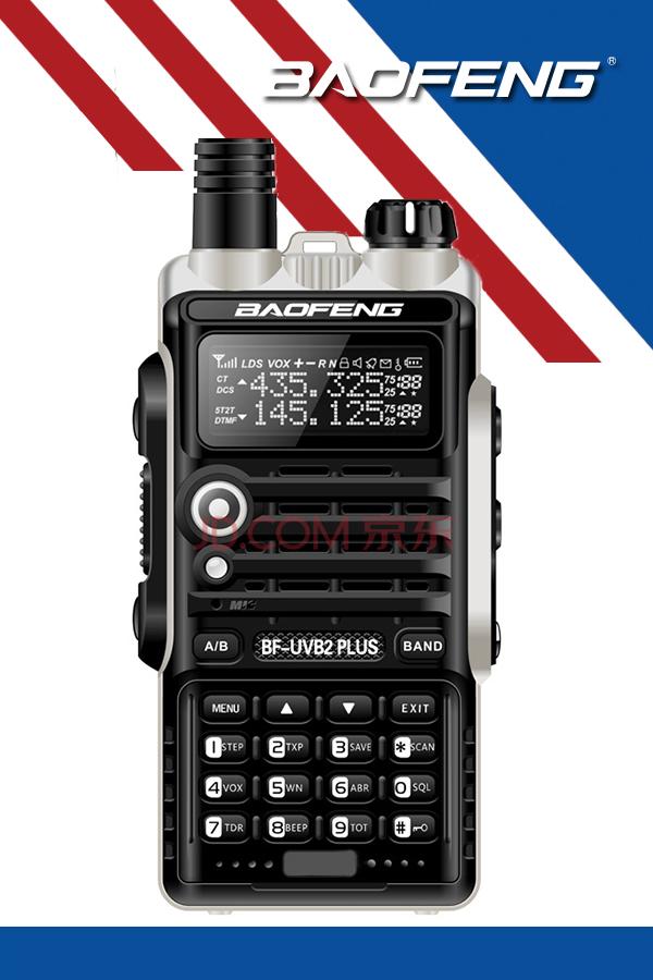 Baofeng BF-UVB2 Plus Walkie Talkie 8W Power Portable Two Way Radio VHF UHF Hf Transceiver Dual Band Mobile Comunicador - UV-5R store