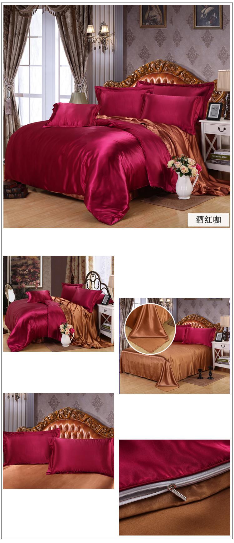 100% чистого шелка атласная постельные принадлежности,Текстиль для дома, кровать королевского размера набор,постельное белье,Пододеяльник плоский лист Наволочки оптом